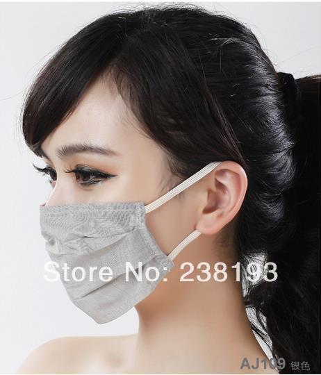 Серебро волокна супер радиационная защита маски, EMF защитные маски, стерилизации, рот защитный.