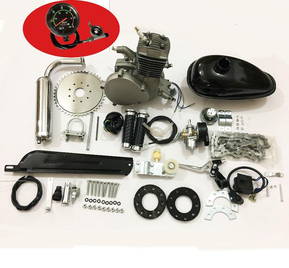 """80cc Motore Motorizzato Bici Benzina Gas Bicicletta Motore Kit per 26/"""" 28/"""" Bici"""