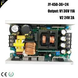 JY-450-36 + 24 450 Вт AC/DC Мощность доска Drive 36x10 Вт 108x10 Вт зум движущегося света 450 Вт Мощность доска питания часть Выход V1 36 В V2 24 В