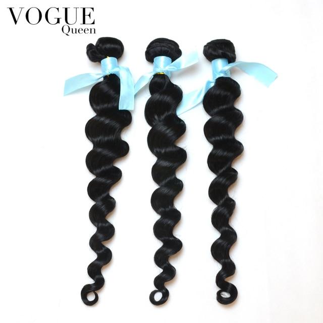 Loose Wave Brazilian Virgin Human Hair3 Bundles Human Hair
