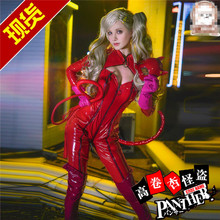 Anime Cosplay Costume THE DAY BREAKERS Anne Takamaki Siamese leather Red Jumpsuit Sexy Full Sets A