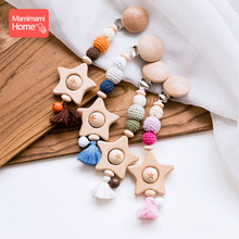 Mamihome 1pc Baby Wooden Teether Pacifier Clip Chain Bpa Free Star Pendant Nipple Holder Rodent Beads Soother Clasp Toys