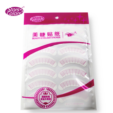 Eyelash Pratice Eye pads lash extension total 5 units 35 pairs eye patches paper Lint free for beginners Exercises
