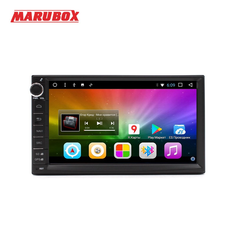 цена на MARUBOX 7A707DT8, Universal 2 Din,Android 8.1,Octa Core,1024*600 HD 7,RAM 2GB, ROM 32GB,GPS,3G, wifi
