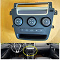 Geely Emgrand X7,EmgrarandX7,EX7,SUV,Car conditioning automatic controller
