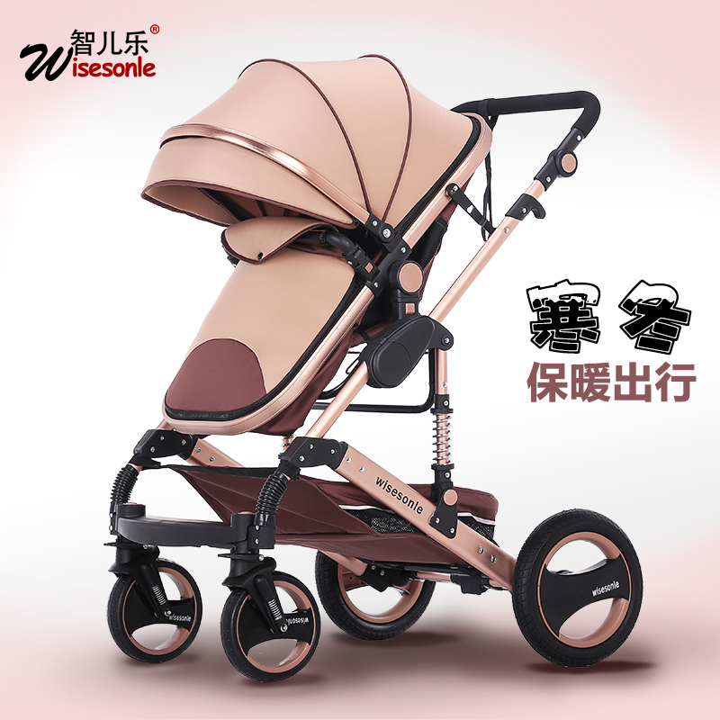 Baby stroller high landscape can sit and fold two-way four-wheel suspension winter and summer bb stroller