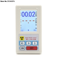 OOTDTY Counter Nuclear Radiation Detector Dosimeters Marble Tester With Display Screen Radiation Dosimeter Geiger Counters