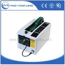 M-1000 Электрический диспенсер для ленты от китайского производителя/автоматический диспенсер для ленты/автоматическая машина для резки ленты
