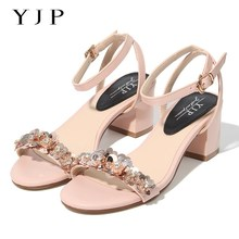 YJP Women Mid Heels Sandals, Pink/White/Sky Blue Metal Flowers Shoes, Fashion Ladies Round Toe Sweet Sandal, Ankle Strap Pumps