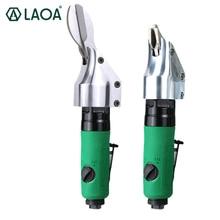 цена на LAOA Pneumatic Scissors Speed Adjustable Air Metal Shear SC45+HSS alloy Steel Pneumatic Tools