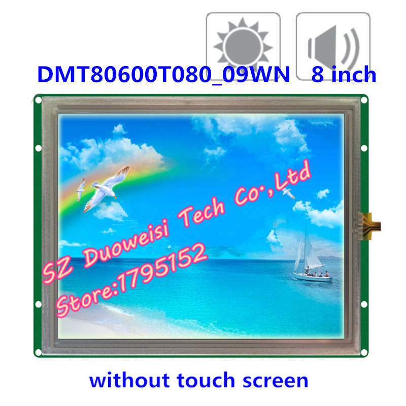 DMT80600T080 09WN 8 inch Highlight Wide temperature DGUS Sunlight viewable voice touch