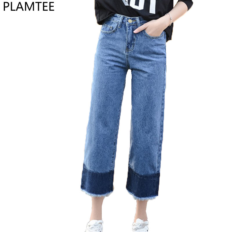 PLAMTEE Boyfriend Hit Color Jeans For Women Tassel Hem Wide Leg Pants Female High Waist Pantalones Mujer Vogue Feminino Trousers куклы winx кукла winx club красотка layla