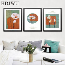Nordic Art Home Decor Canvas Painting Wall Picture Lotus Printing Poster for Living Room  AJ00105