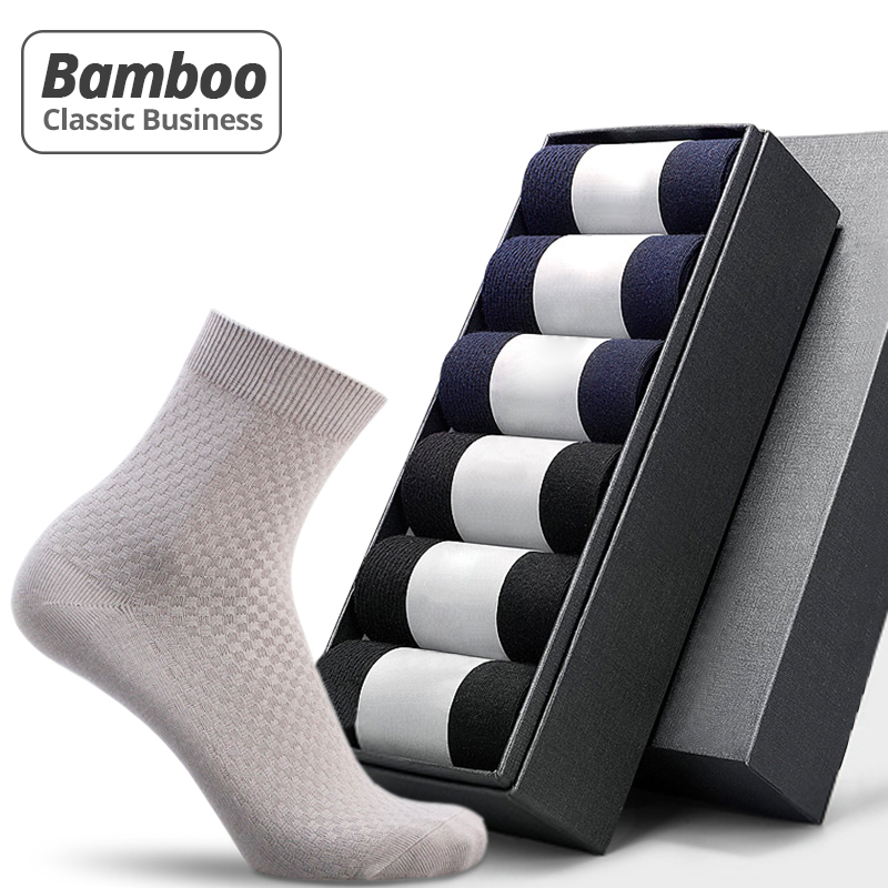 HSS Brand Men Bamboo Fiber Socks 5pairs/lot New Classic Business Long Socks Summer Winter Casual Man Dress Sock US Size(6.5-11)