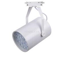 Toika 15pcs/lot 12w LED track light for store/shopping mall lighting lamp Color optional White/black Spot light AC85-265V