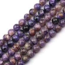 round Natural charoite beads natural GEM stone beads DIY loose beads for jewelry making strand 15″ free shipping wholesale !