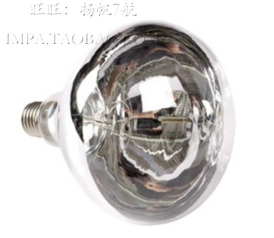 165mm X125mmInfrared Lamp Bulb Electrodes Warehouse