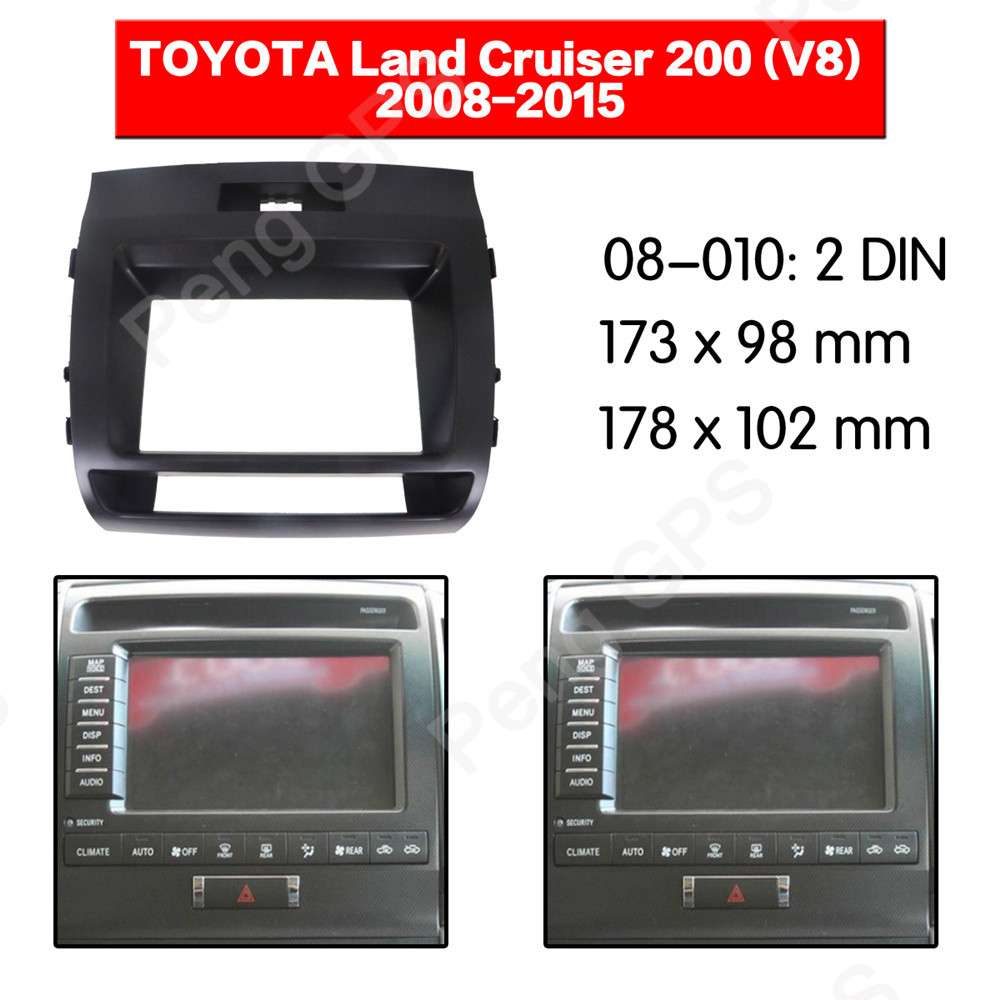 2 DIN Car Radio stereo Fitting installation adapter fascia For TOYOTA Land Cruiser 200 V8 2008