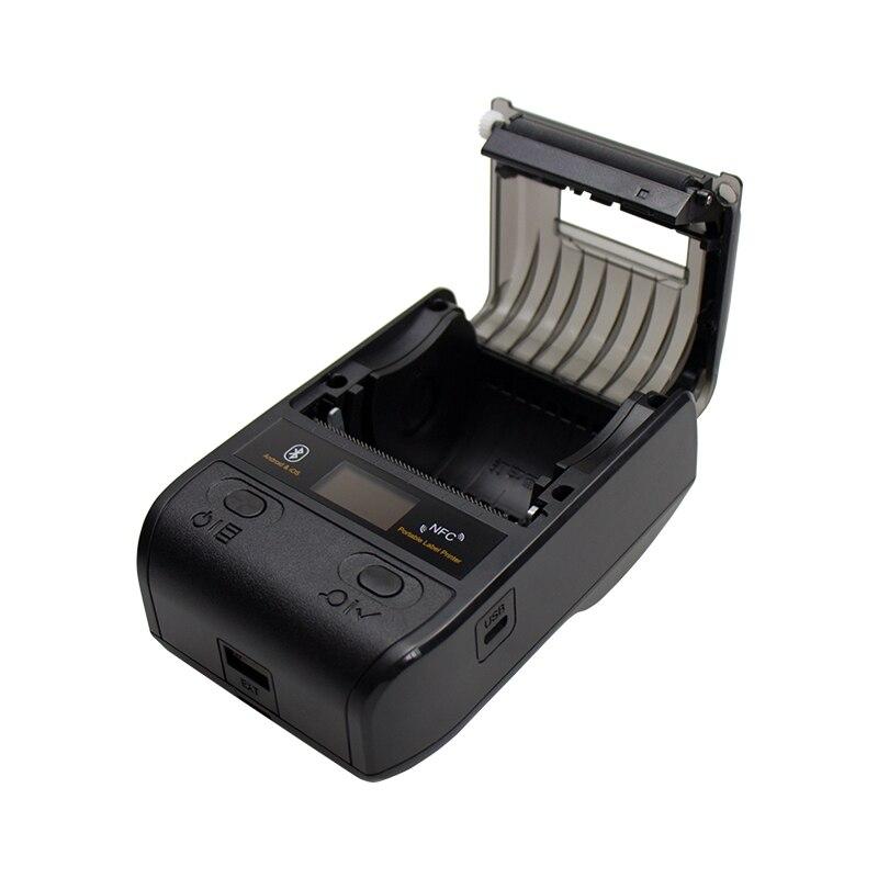 barras da posicao impressora termica 05