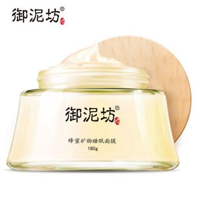 YUNIFANG Sleep Mask Moisturizing Hydrating Honey Mask Overnight Sleepping Mask Nourishing For Skin Care