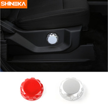SHINEKA Car Internal Styling Seat Adjustment Button Switch Cover Trim for Ford F150 2015+Car Accessories