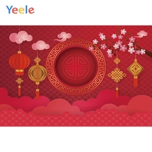 Yeele New Year Chinoiserie Flowers Party Customized Photography Backdrops Personalized Photographic Backgrounds For Photo Studio