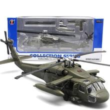 29CM 1/72 סולם שחור הוק מסוק צבאי צבא מטוסי קרב מטוס מודלים למבוגרים ילדי צעצועי אוספים מתנות