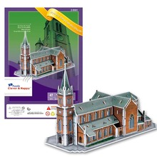 Игрушек! 3D головоломка умная и счастливая Бумажная модель Сделай Сам сборная игрушка Корея Myeong-dong, католическая церковь, подарок на день рождения, Рождество, 1 шт