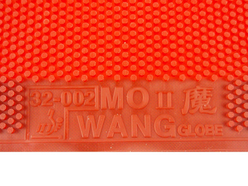 Globe Mo Wang II (Mo Wang 2) Long Pimples Out Table Tennis PingPong Rubber (rubber Without Sponge) 2015 Best