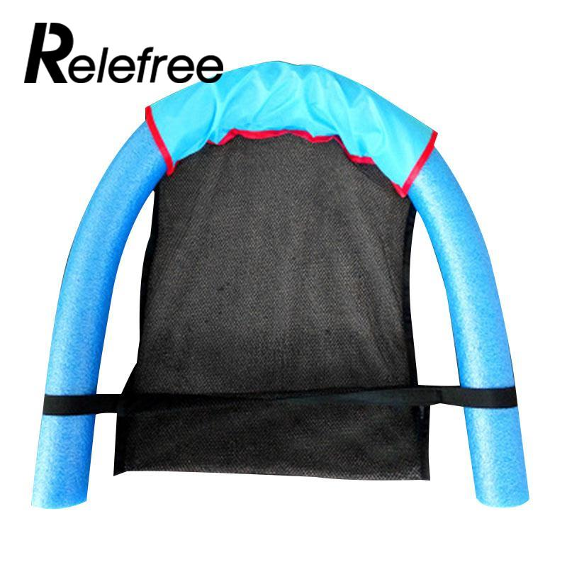 Relefree Red /Blue Swimming Floating Chair Swimming Pool Adult Funny Toy Amazing Novelty 7.5x150CM