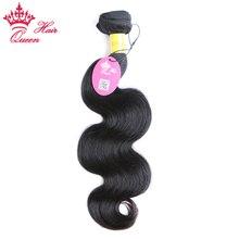 Queen Hair Peruvian Virgin Hair Body Wave 100% Human Hair Weaves Bundles Natural Color Free Shipping Products