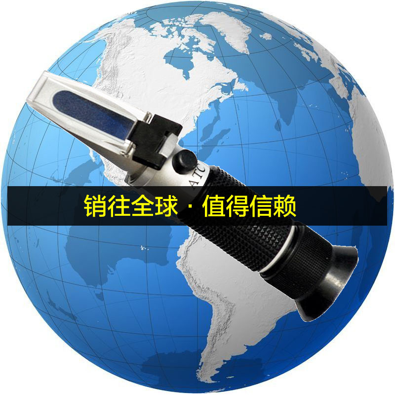 Refractometer Brix Salinometer Freezing instrument Concentration Meter 0-140OE 0-25KMW babo0-32% mas sacch OE wine alcohol meter  цены