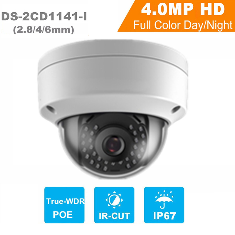 Hikvision Full Hd 1080p Security Ip Camera Ds 2cd1141 I 4