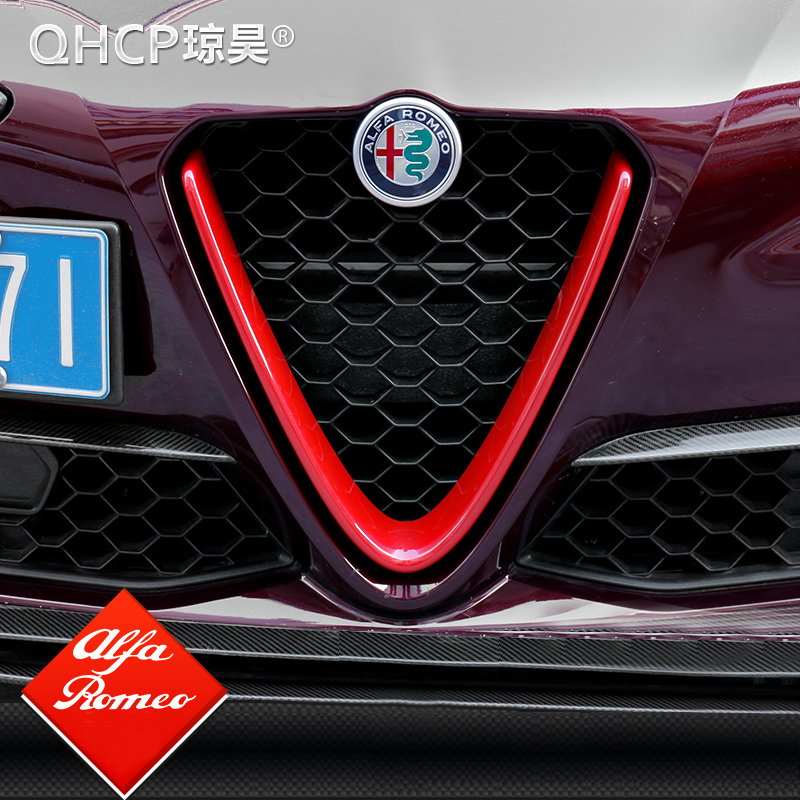 QHCP ABS/Carbon Fiber Style For Alfa Romeo Giulia Accessories Car Head Grilles V Frame Decoration Trim Sticker Cover Styling carbon fiber abs sticker steering wheel trim button switch panel frame cover sticker accessories for honda civic 2016 2017