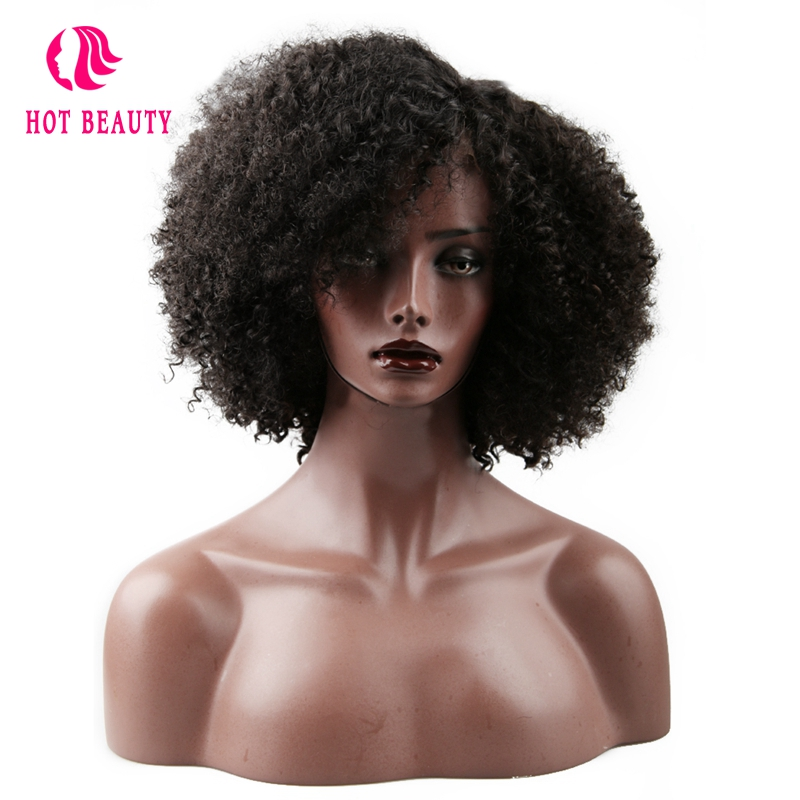 Hot Beauty Hair Brazilian Kinky Curly Short Wig 250% Density 100% Remy Human Hair Can Be Dyed Natural Color With Top Lace Wigs