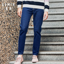 SEMIR Men Slim Fit Jeans Washed Denim with Side Pocket Men's Cotton Jeans with Zip Fly with Button Retro Style for Spring(China)