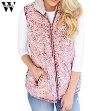 2017 jacket Womens Vest Winter Warm Outwear Casual Faux Fur Zip Up Sherpa Jacket  NOV2