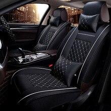Fundas universales de cuero PU para asiento de coche, accesorios para coche, para Toyota Corolla, Camry, Rav4, Auris Prius, Yalis, Avensis, SUV