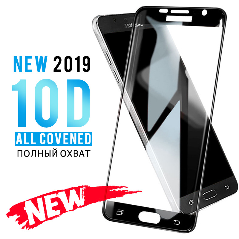 10D <font><b>Full</b></font> <font><b>cover</b></font> tempered <font><b>glass</b></font> For <font><b>Samsung</b></font> <font><b>Galaxy</b></font> A7 <font><b>A5</b></font> A3 2017 <font><b>2016</b></font> Screen Protector For <font><b>Samsung</b></font> A7 A6 Plus 2018 Protective Film image