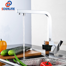 SOGNARE Solid Brass Kitchen Faucets Swivel Drinking Water Faucet 3 Way Water Filter Purifier Mixer Water Tap Kitchen Sinks Taps xoxo filter kitchen faucet drinking water blcak deck mounted mixer tap 360 rotation brass pure filter kitchen sinks taps 81028