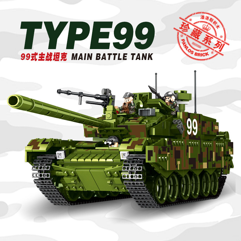 Model Building Ww2 Military Type 99 Main Battle Tank Building Blocks Sets Models Educational Toys For Kids Gifts Compatible With Legoed Strong Packing Blocks