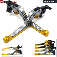 цены WITH LOGO(YZF R1) SILVER+BLACK CNC NEW ADJUSTABLE MOTORCYCLE BRAKE CLUTCH LEVERS FOR YAMAHA YZF R1 YZFR1 YZF-R1 2002-2003