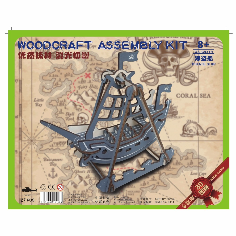 3D Wooden Puzzle Toys Assembly Laser cutting Educational Games DIY Building  Creative Toy Gift for Child Adult Small Pirate Ship