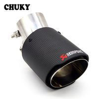 CHUKY 1PCS Akrapovic Carbon Car Exhaust Pipe Modified For Kia Rio K2 Soul Ford Focus 2 3 Chevrolet Cruze Aveo Citroen C4
