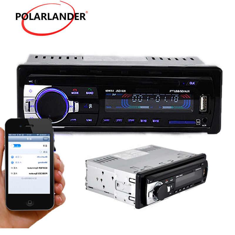 2016 nouveau autoradio stéréo lecteur MP3 Bluetooth musique bluetooth téléphone APE WAV WMA FM USB SD 1 Din télécommande 12V voiture Audio