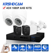 CCTV system 4CH Full HD 1080P AHD video recorder AHD-H 2.0mp 1080P CMOS CCTV security camera System surveillance night Vision