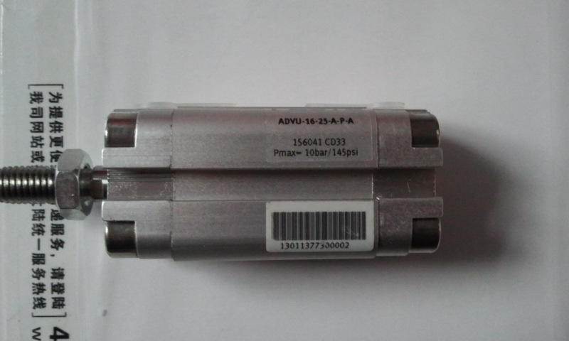 ADVU-16-25-A-P-A 156041 Almanya Festo silindirADVU-16-25-A-P-A 156041 Almanya Festo silindir