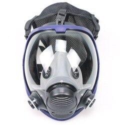Máscara química 6800 7 ternos 6001 de Gás ácido Máscara de poeira Respirador Pintura De Pulverização De Pesticidas Silicone filtro cartucho De Laboratório de soldagem