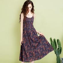 Artka Women's Spring New New Boho Style Ethinic Printed Square Collar Sleeveless Mid-Calf  Wide Hem Dress LA11865C цена