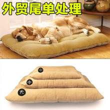 Manufacturers selling full washable square lamb kennel golden large dog with suede pet pad